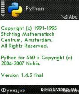 Python Full Pack