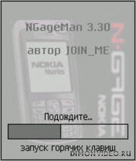 NGageMan