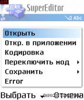 SuperEditor