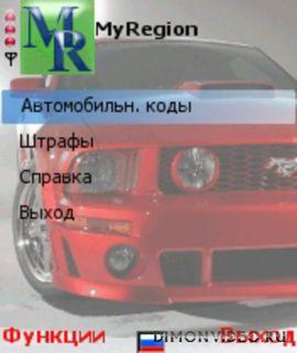 MyRegion
