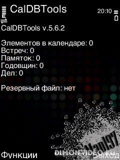 CalDBTools