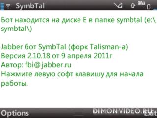 SymbTal