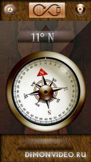 Apple Compass