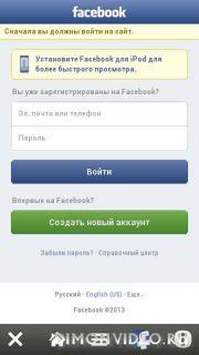 Facebook HD Browser