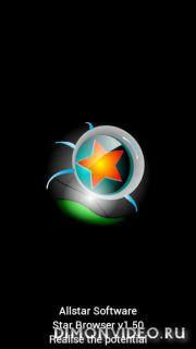 Star Browser