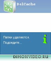 DelCache
