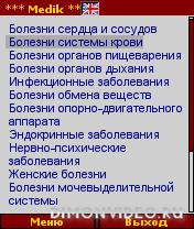 Medik_os8.1