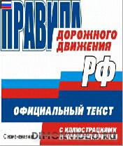 Pdd 2010_os8.1