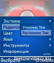Opera Mini Editor