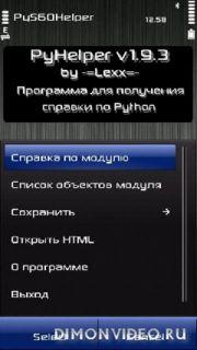 PyHelper