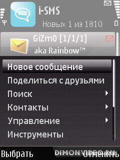Русская версия Free i-SMS + Старые смайлы (ASCII)