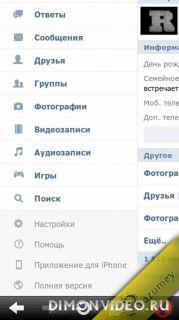 Opera Mobile Mod Change User Agent by Razumey