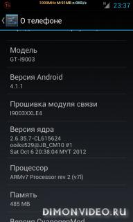 CyanogenMod 10 (OS 4.1.2) Alpha III