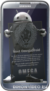 Omega v44.4 для Samsung Galaxy S3 (4.2.1)