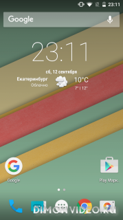 CyanogenMod 12.1 for i9300 by JustArchi