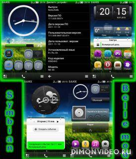 Symbian Belle v.111.030.0607 mod+ для Nokia N8