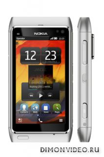 Modified firmware Nokia N8