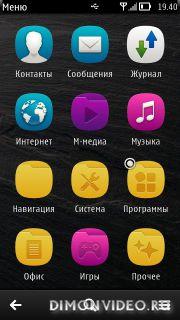 Nokia E7-00 RM-626 111.030.0609 Belle by Damon
