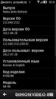 Nokia Belle Refrech RM-596 111.040.1511 для Nokia N8