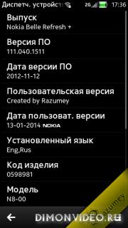 Nokia belle refresh +