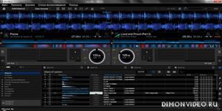 Pioneer DJ rekordbox