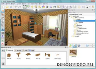 Astron Design 3D