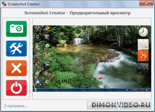 Screenshot Creator 3.0