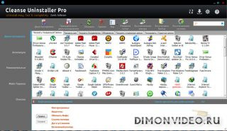 Cleanse Uninstaller Pro