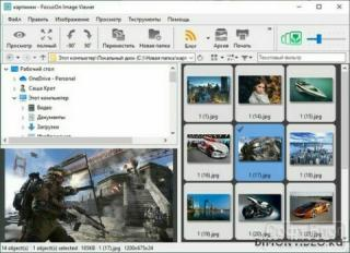 FocusOn Image Viewer