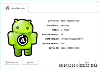 Android-Sync