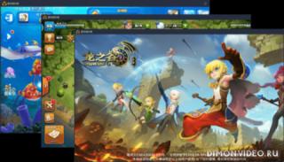 LDplayer - Android Emulator