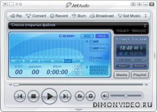 JetAudio Plus VX