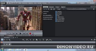 MAGIX Movie Edit Pro 2013 Premium