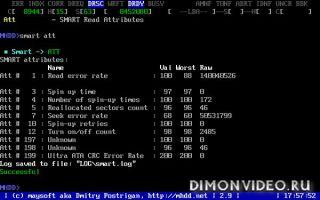 MHDD (Floppy и CD версии)