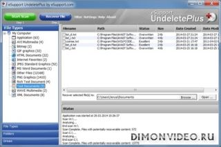 Undelete Plus Portable