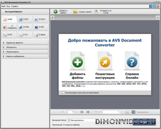 AVS Software in One Installation Package
