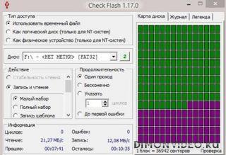 Check Flash 1.17.0 Portable