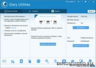 Glary Utilities Pro 5.100.0.122