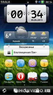 Rosen Euro for Symbian Belle