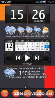 Стандартный шрифт Nokia с кодировкой ср1251