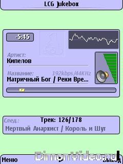 Стандартный шрифт для N95 8Gb с поддержкой русских тегов