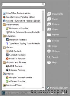 PortableApps Platform