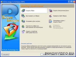 R-Drive Image OEM Kit