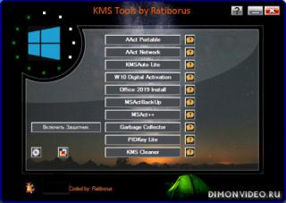 KMS Tools Portable by Ratiborus