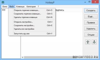 HotkeyP