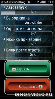Mod for SlideAnswer v.4.00(0)