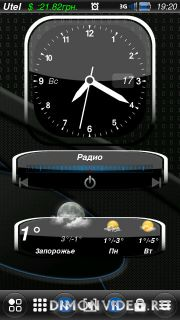 Lucido Widget Set By CouTFeeL