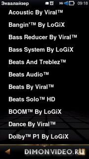 54 Equalizer presets collection by LoGiX