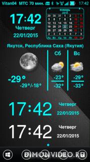 WC Lumia Style By Vitan04