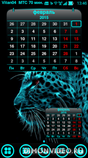 d13 Calendar Bars v.3 By Vitan04